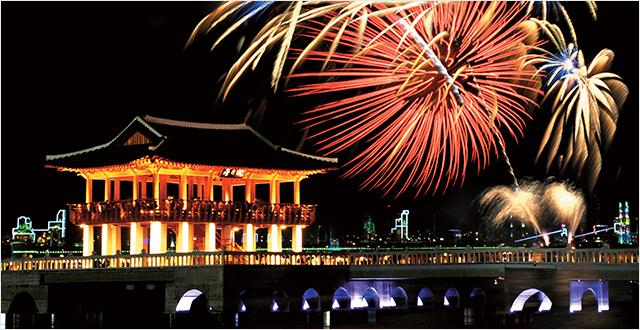포항 국제 불빛 축제