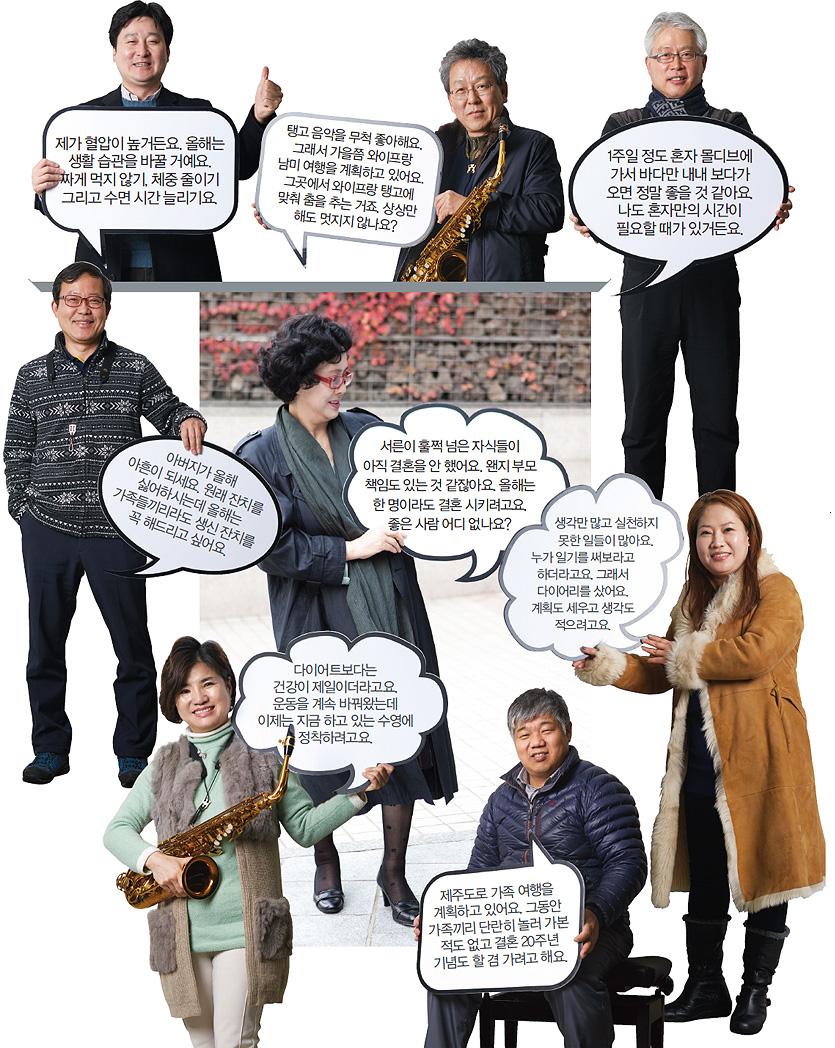 이것만은 꼭 이루리라! 서울아트 앙상블 단원들과 카페에서 만난 시니어들(아래 내용 참조)