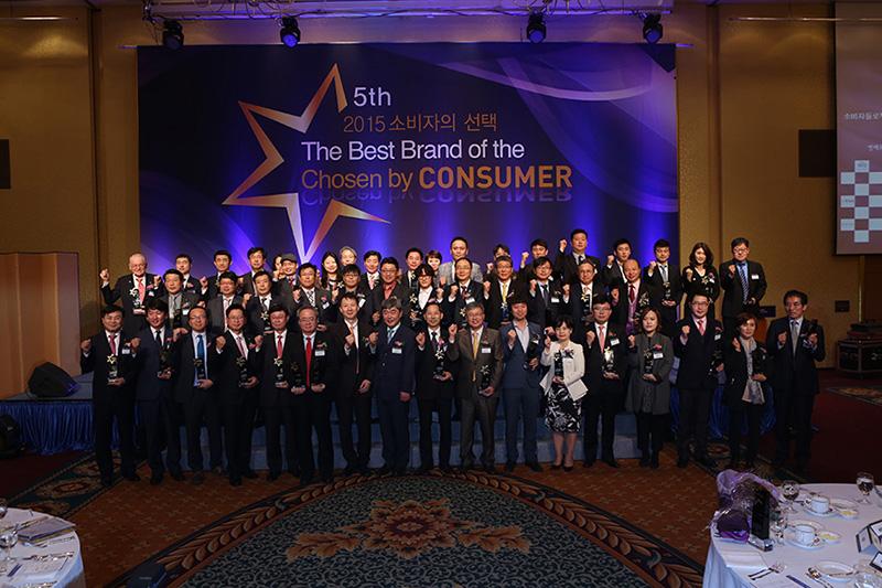 멤버십 2015 소비자의 선택 대상 수상